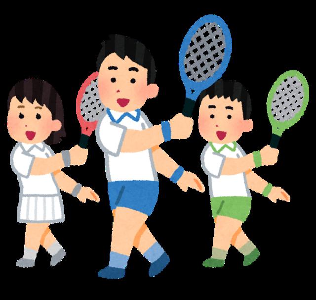tennis_coach.png