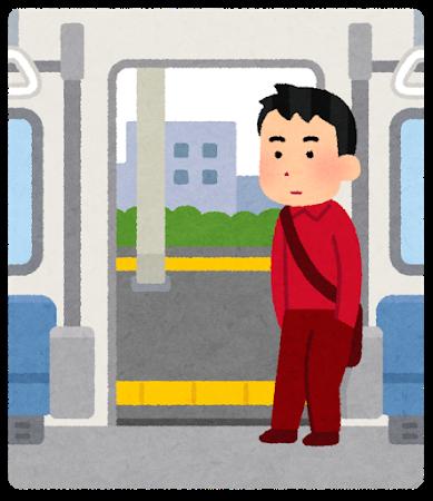 train_door_gardian.png