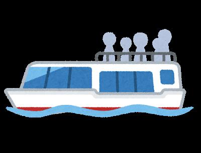 travel_suijou_bus_ship.png