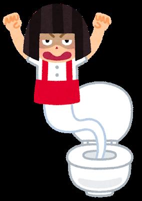 youkai_toilet_hanako_youshiki.png